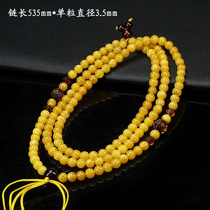 天然蜜蜡圆珠挂链0708