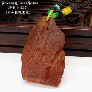天然原石蜜蜡把玩件挂件1493