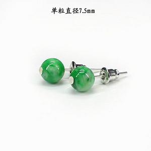 翠绿翡翠圆珠耳饰 银镶嵌1397