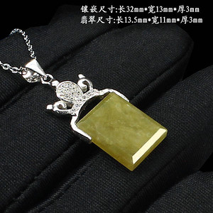 俏色翡翠平安无事吊坠 银镶嵌1383