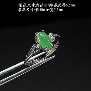 冰种阳绿翡翠戒指 银镶嵌2105