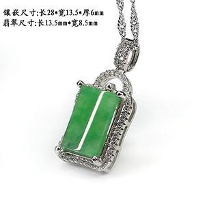 满绿翡翠吊坠 银镶嵌1379