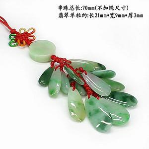 冰飘绿翡翠包链手机链挂饰0187