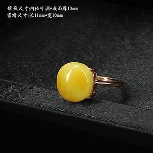 天然蜜蜡戒指 银镶嵌0170