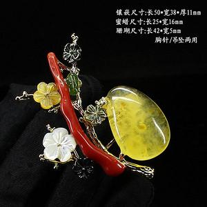 天然蜜蜡珊瑚多宝胸针挂件两用1643
