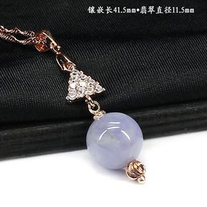 紫罗兰翡翠圆珠吊坠 银镶嵌1390