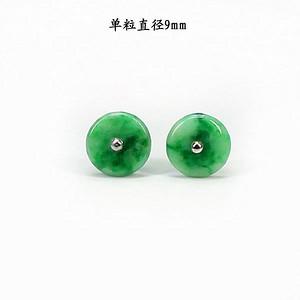 飘翠绿翡翠耳饰 银镶嵌1403