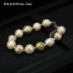 天然巴洛克异形珍珠手链5906