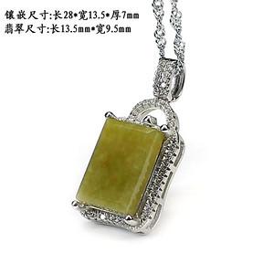 俏色翡翠吊坠 银镶嵌1384