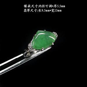 冰种阳绿翡翠戒指 银镶嵌2116