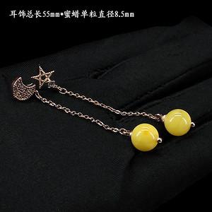 天然蜜蜡圆珠耳饰 银镶嵌0171