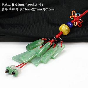 飘翠绿翡翠包链手机链挂饰0184