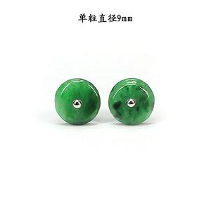 翠绿翡翠耳饰 银镶嵌1399