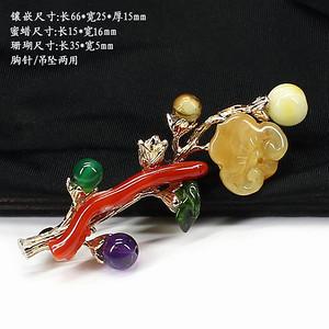 天然蜜蜡阿卡珊瑚多宝胸针挂件两用0161
