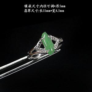 冰种阳绿翡翠戒指 银镶嵌2119