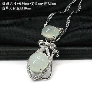 冰种翡翠吊坠 银镶嵌1377
