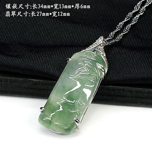 冰种飘花翡翠祝福步步高升挂件 银镶嵌0121