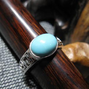 高瓷蓝戒指一枚