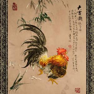 民国 手工刺绣 大吉图