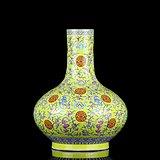 56清光绪粉彩黄地福寿纹天球瓶