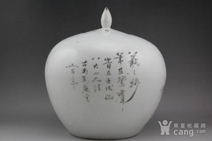 59清晚马庆云款浅降彩人物纹罐图4