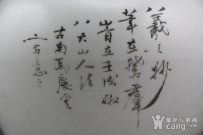 59清晚马庆云款浅降彩人物纹罐图8