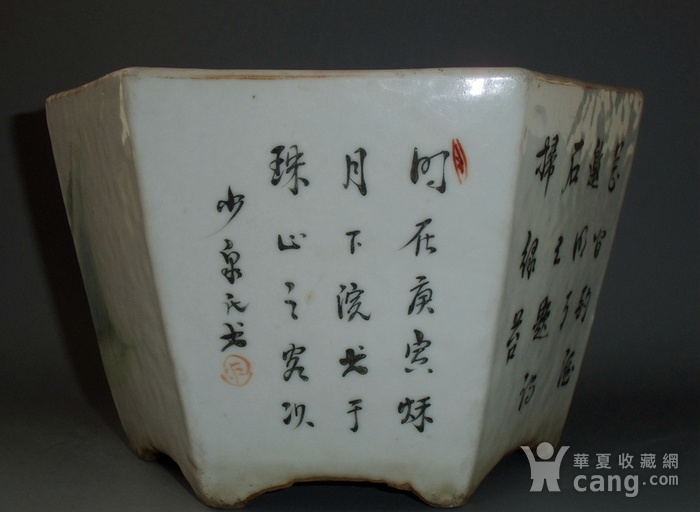 清光绪 少泉氏浅绛彩人物诗纹六方花盆图8