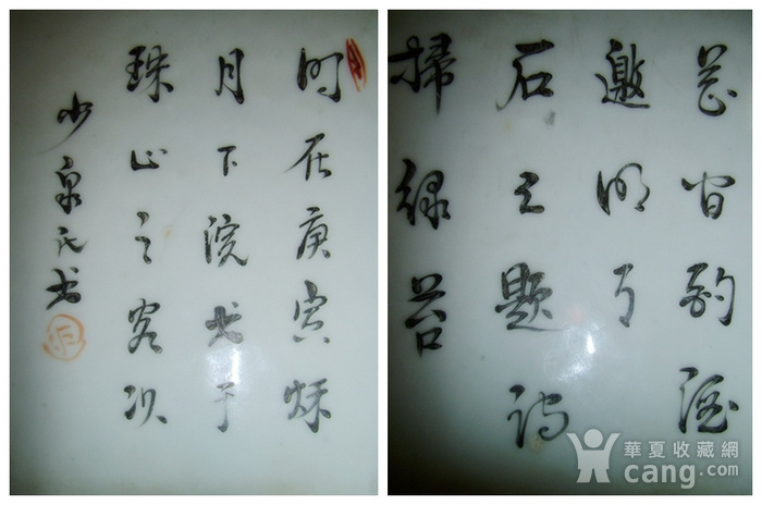 清光绪 少泉氏浅绛彩人物诗纹六方花盆图1