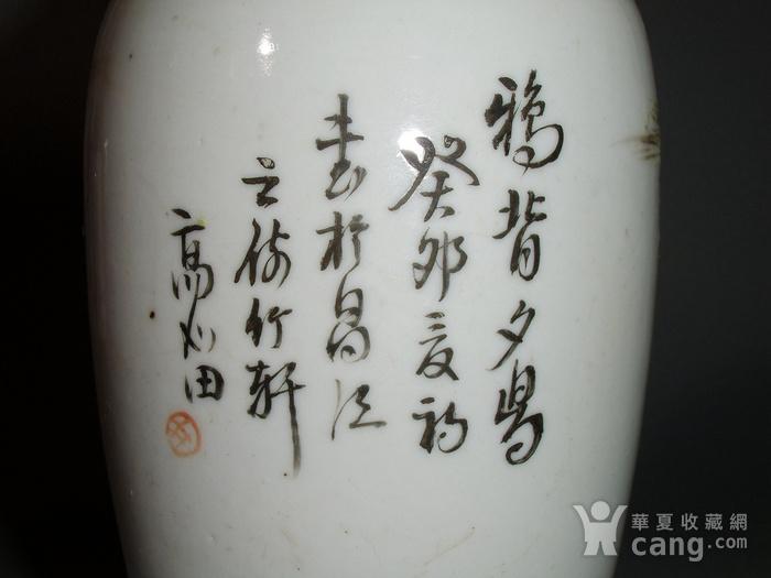清光绪 高心田浅绛彩山水纹瓶图5