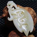 清和田白玉 古龙挂件 造型古朴双面工艺 玉质熟润