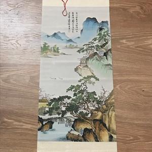 9044 建国初山水织锦山水立轴
