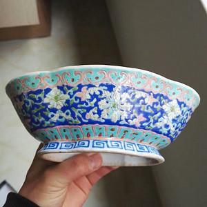 同治粉彩兰彩满工海棠碗