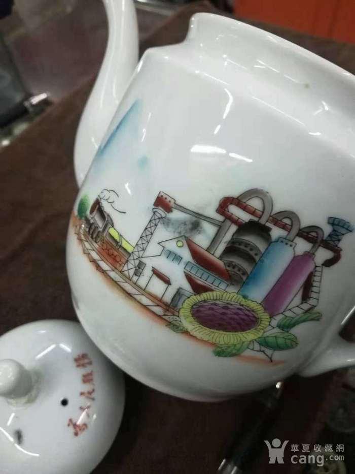 文革时期精美瓷壶一个图2