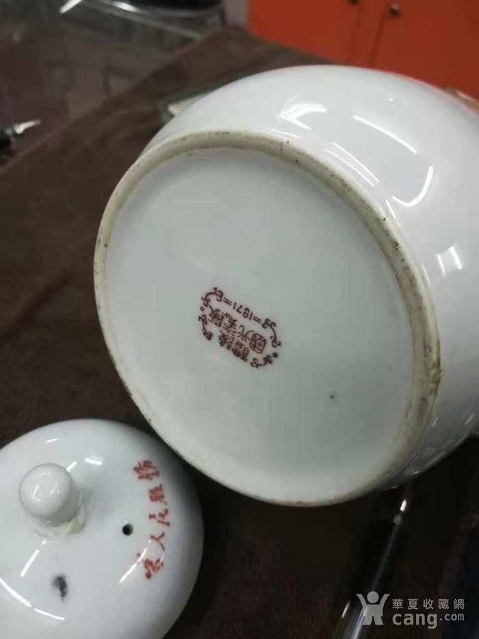 文革时期精美瓷壶一个图3
