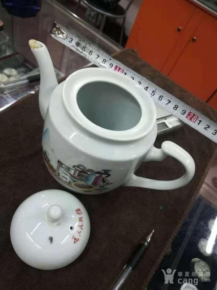 文革时期精美瓷壶一个图4