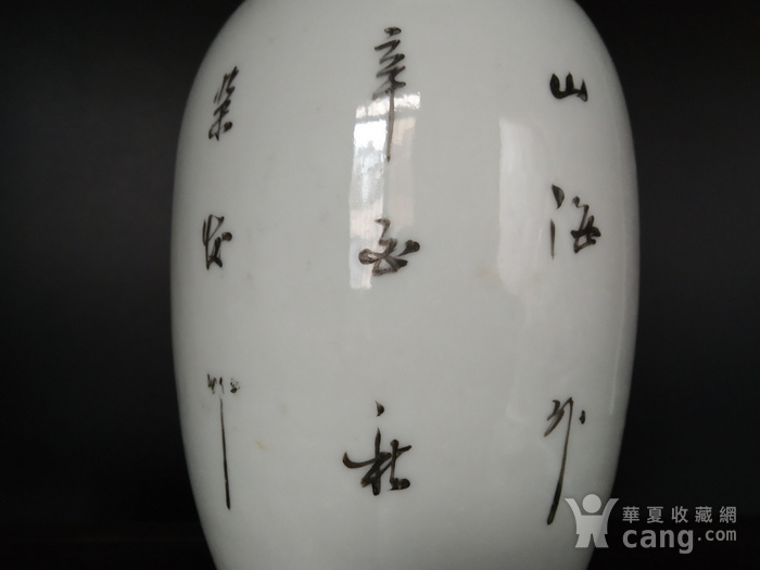 晚清绛彩山水瓶图9