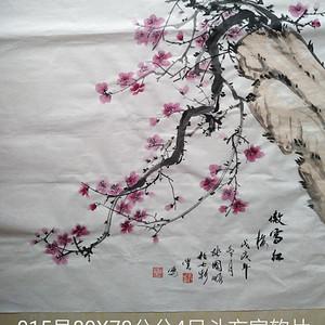 一级书画师张国顺4尺斗方国画作品