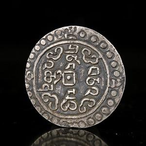 清嘉庆宝藏纯银币