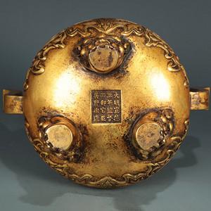 明铜胎鎏金兽面纹兽足朝冠耳熏炉