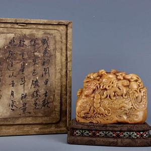 旧藏田黄龙纹印章