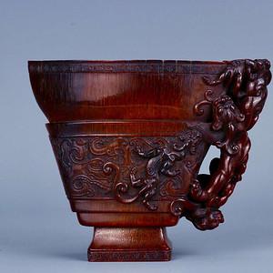 旧藏角质龙纹樽杯