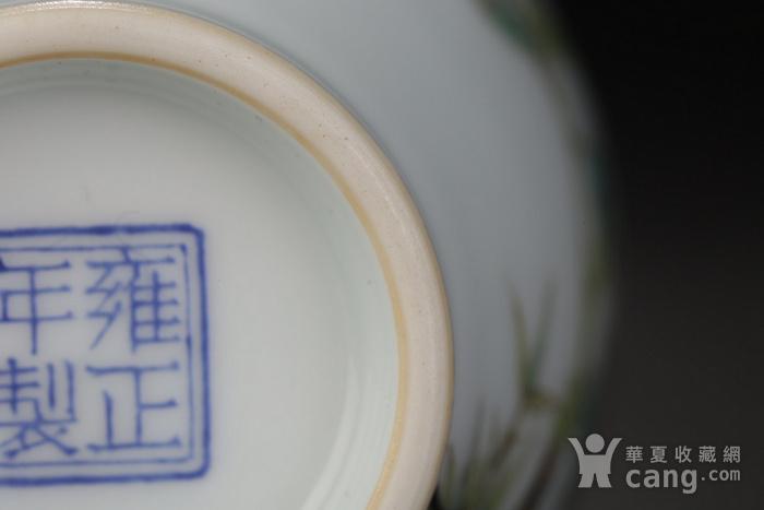 清代雍正粉彩玉兰牡丹花鸟瓶图1
