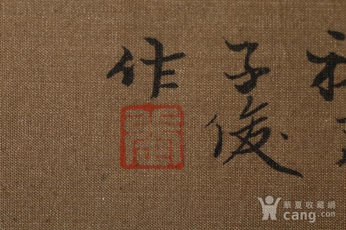 清代绢本山水斗方图3