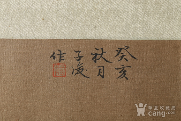 清代绢本山水斗方图8