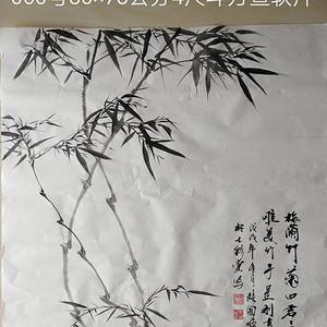 艺术家张国顺4尺斗方国画作品 风竹图
