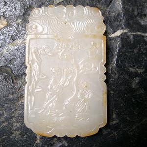 旧藏清代 福寿白玉牌