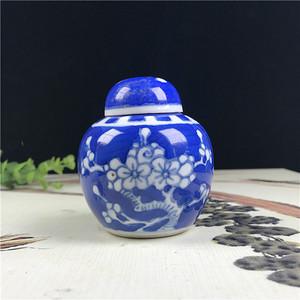 日本回流  瓷器  冰梅宝珠罐