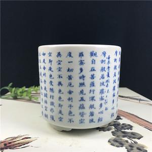 日本回流  瓷器  青花摩诃般若波罗蜜多心经三足香炉