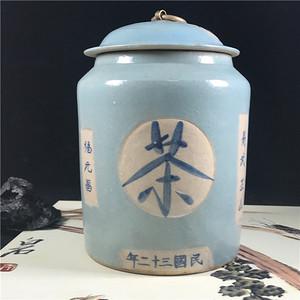 日本回流 瓷器  易武正山福元昌号蓝釉开片茶叶罐