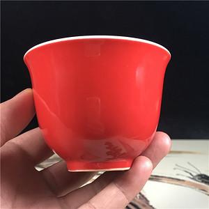 日本瓷器 回流  红釉杯
